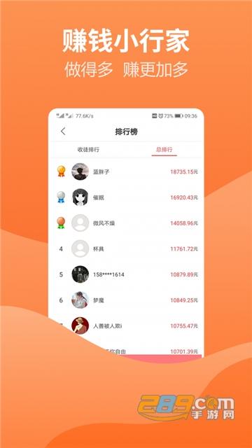 凯泽鑫奖励红包app