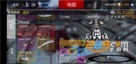 太空舰队无限金币版升级版