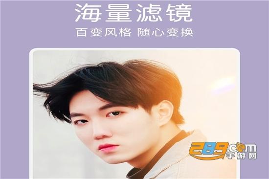 抖音韩国证件照生成app免费版