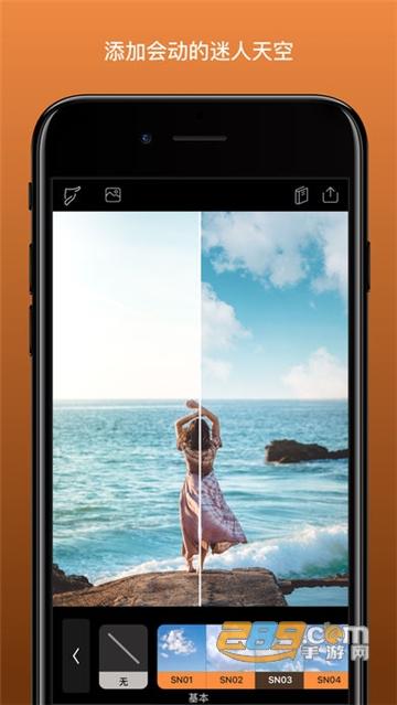 Pixaloop最新2020安卓中文破解版