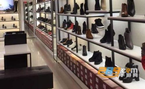 温州国际鞋城批发网站2020登录入口