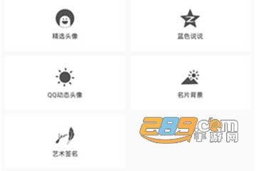 软浮云安卓最新版