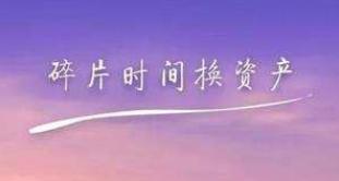 泰木谷华为定制版app