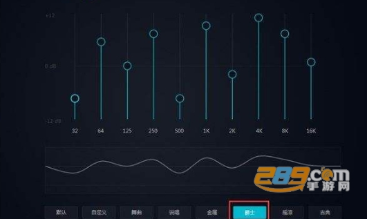 音量面板样式中文破解版