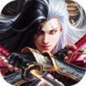 踏歌诛仙决安卓版v1.0.0