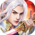 惊鸿剑传手游v1.0安卓版