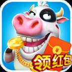 捕牛大作战领红包游戏安卓免费版v1.0安卓版