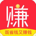 悦享赚app手赚平台官方版v2.0.0官方版