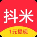 抖米宝红包版v1.0安卓版