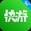 咪咕快游安卓旧版v1.0.0.5