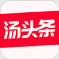 汤头条app破解版无限观看免费版v3.16.00破解版