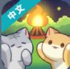 猫之森友会红包版可提现安卓版v1.4