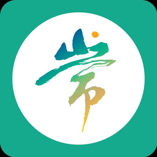 常山慢城通官方版v1.1.0安卓版