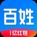 百姓头条手机赚钱app红包版v1.0安卓版
