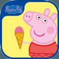 小猪佩奇假期官方免费版v1.2.7.3安