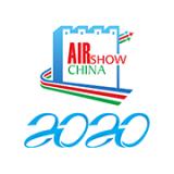第十三届中国国际航空航天博览会官方appv1.0.0