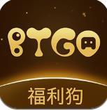 BTGO福利游戏盒子折扣充值破解版v2.2.5