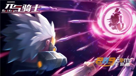 元气骑士最新破解版2.7.3
