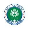 云上海勃湾官方app