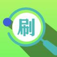 猎单神器(领红包)appv1.0.0安卓版
