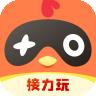 菜鸡游戏vip账号永久免费破解版v3.7.0破解版