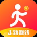 金猪走路红包版v1.0红包版