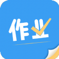 丐帮作业官方版安卓版v1.0.0安卓版
