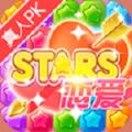 恋爱消星星红包版安卓版v1.0.1 安卓版