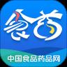 食事��app食品�品安全平�_v1.1.0安卓版