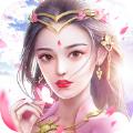 武道仙帝手游v1.0安卓版