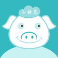 二师兄恢复大师免费版v1.0.0