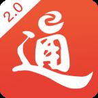 人保e通3.0app官方最新版v3.2.10安
