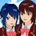 樱花校园模拟器美人鱼版和公主版中文安卓版