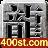 四百神途官方版v1.0.0安卓版