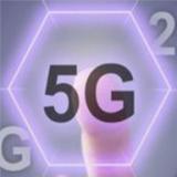 5G赚客红包版v1.0.0