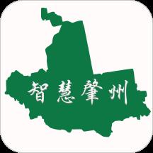 智慧肇州(肇州智慧服务)appv3.6.0安卓版
