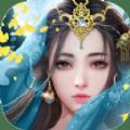 武夷天下洪荒修仙官方版v1.0.0