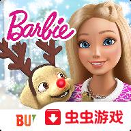 芭比之梦幻屋游戏最新中文破解版v2