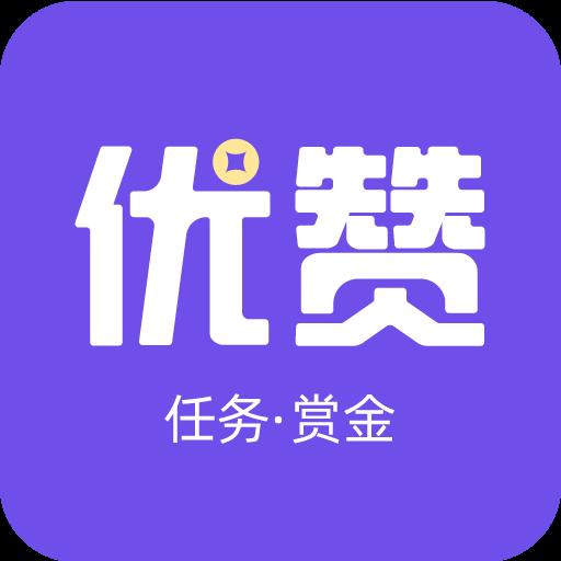 优赞点赞红包版v1.0.0安卓版