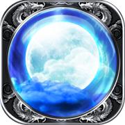 蓝月圣域雷霆战神官方版v1.0.0安卓版
