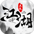 江湖游剑录手游官网版v1.0安卓版