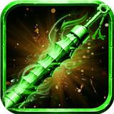 绿毒裁决超变最新福利版v1.2.1