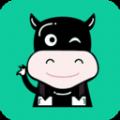 一牧云(养牛)appv1.0安卓版