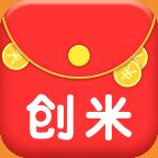 创米红包赚钱appv1.0红包版