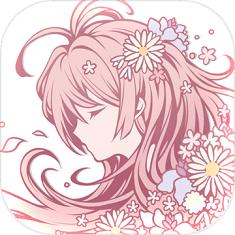 爱丽丝的衣橱中文破解版最新免费版v1.0.827 汉化版