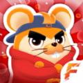 合成仓鼠红包版v1.0红包版