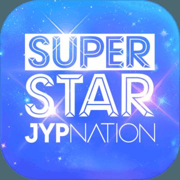 SuperStarJYPNATION中文版ios官方免费版v2.8.5中文版