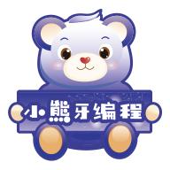 小熊牙编程app儿童编程学习官方安卓版v1.0.2安卓版