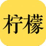 柠檬科技红包版v1.0.0