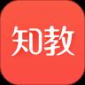 知教教育学校端appv2.3.6最新版